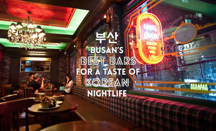 BUSAN'S BARS COVER