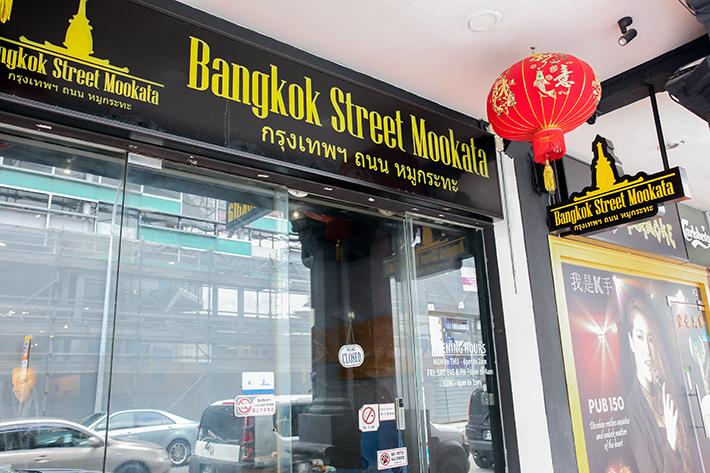 Bangkok Street Mookata