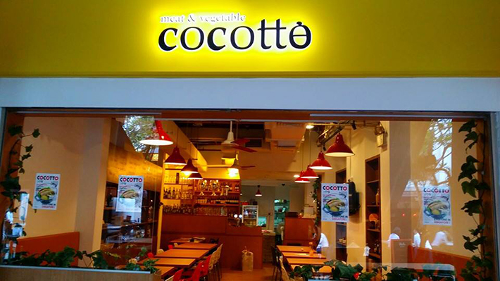Cocotto