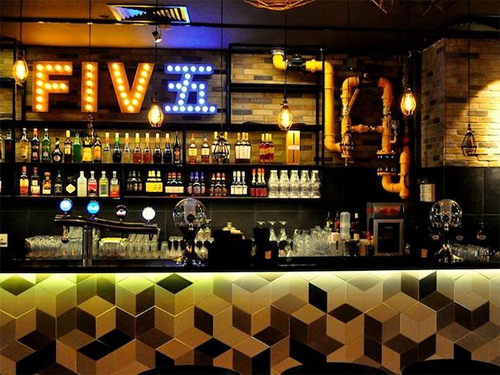 Five Tapas Bar