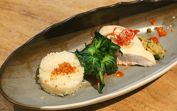 Ginger Asian Kitchen Chicken Rice