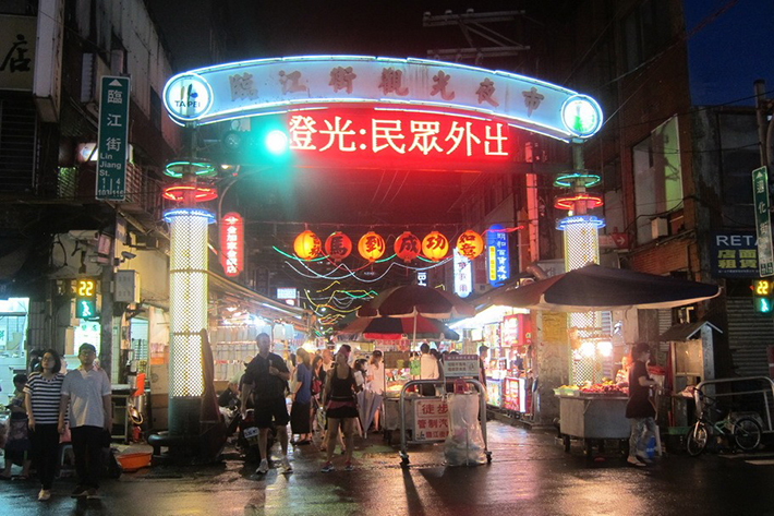 Gongguan Night Market