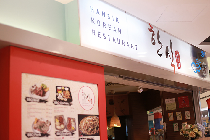 Hansik Korean Restaurant