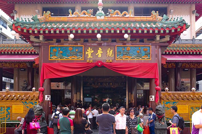 Kuan Im Thong Hood Cho Temple