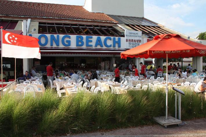 Long Beach East Coast Park