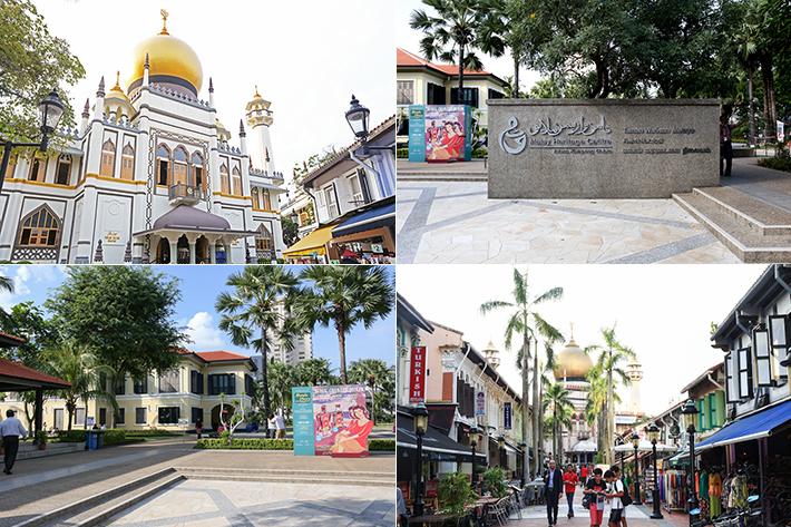 Malay Heritage Centre Kampung Glam