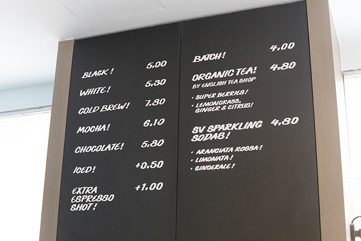 Brawn And Brains Kiosk Menu