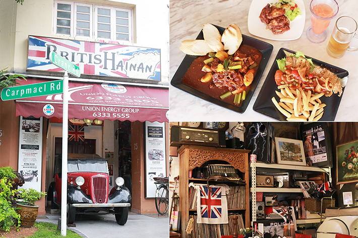 British Haianan Collage