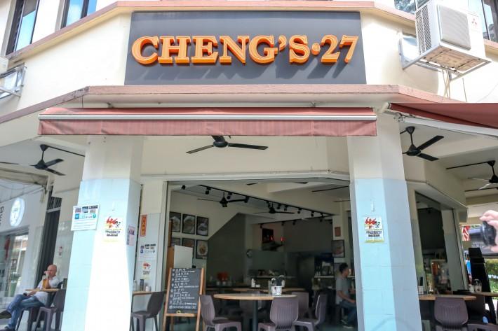 Cheng's 27