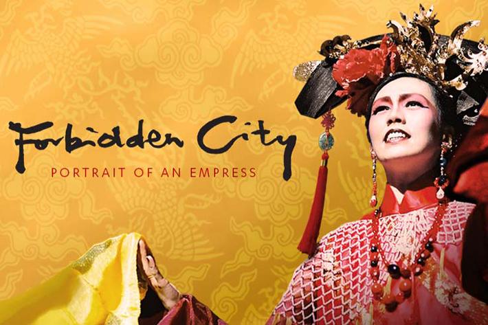 Forbidden City - Portrait of an Empress