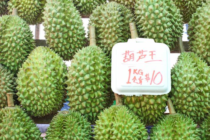 Gourd King Durians
