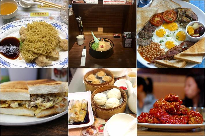 Hong Kong Supper Spots