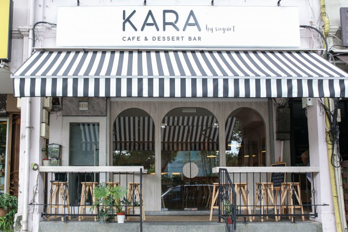 Kara Cafe & Dessert Bar Shopfront