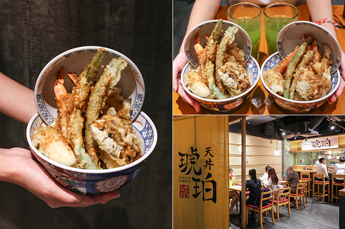 Kohaku Tendon Suntec City