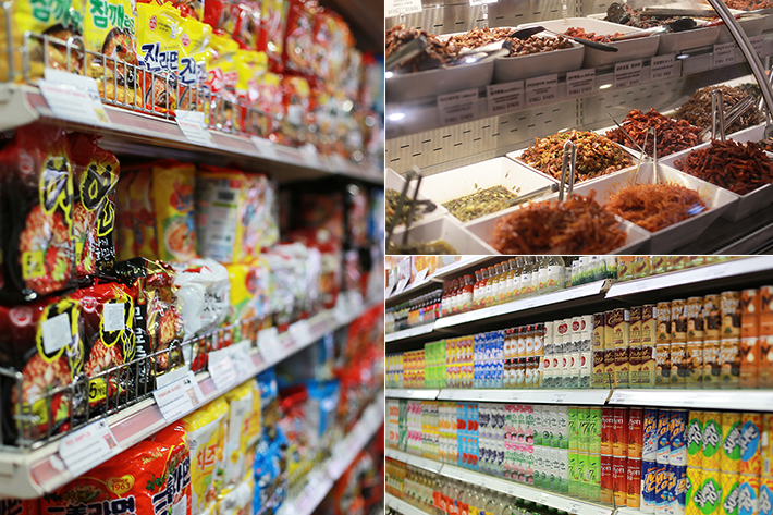 Korean Marts In Singapore