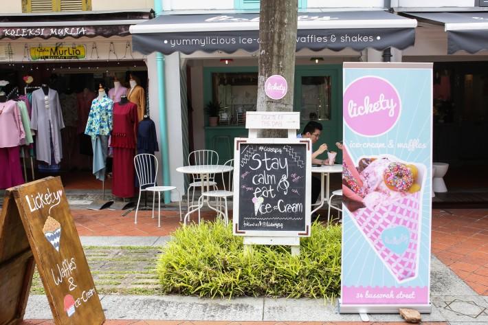 Lickety Ice Cream & Waffles Shopfront