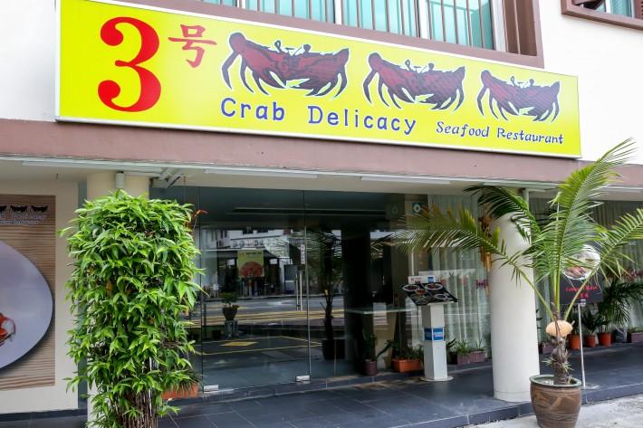 No. 3 Crab Delicacy