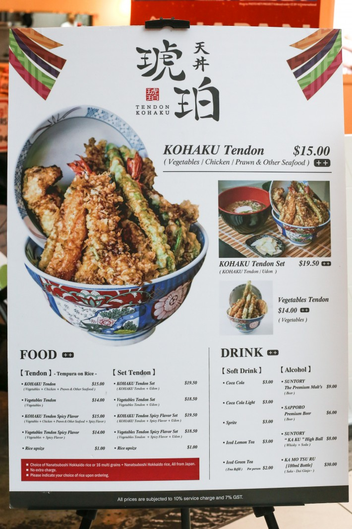 Tendon Kohaku Menu