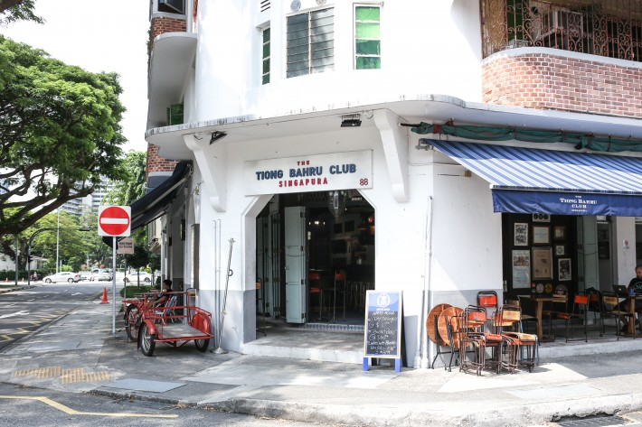 The Tiong Bahru Club Singapore