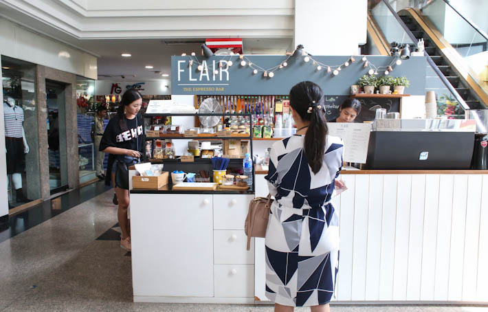 Flair The Espresso Bar