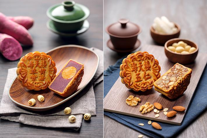 Hai Tien Lo Purple Sweet Potato & Mixed Nuts Collage