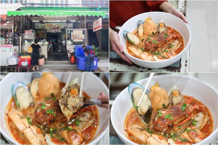 Pe Aor Bangkok