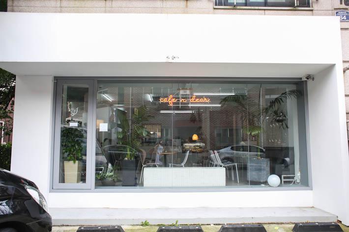 Exterior Cafe N Dear