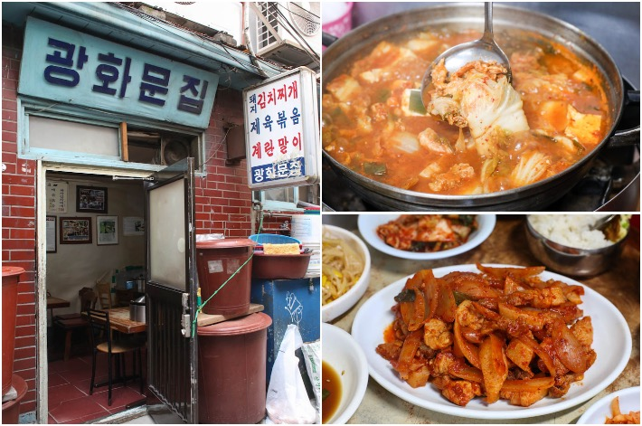 Gwanghwamun Jip Seoul
