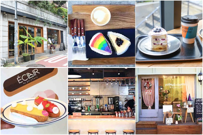 Gyeongridan Cafes