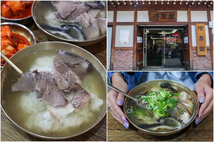 Hadongkwan Myeongdong