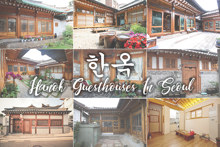 Hanok Guesthouses In Seoul