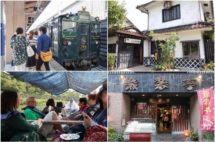 Kyushu Day 1