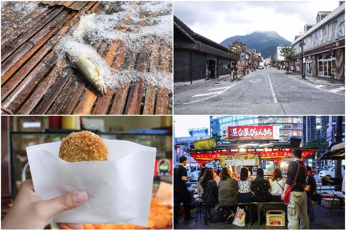 Kyushu Day 4