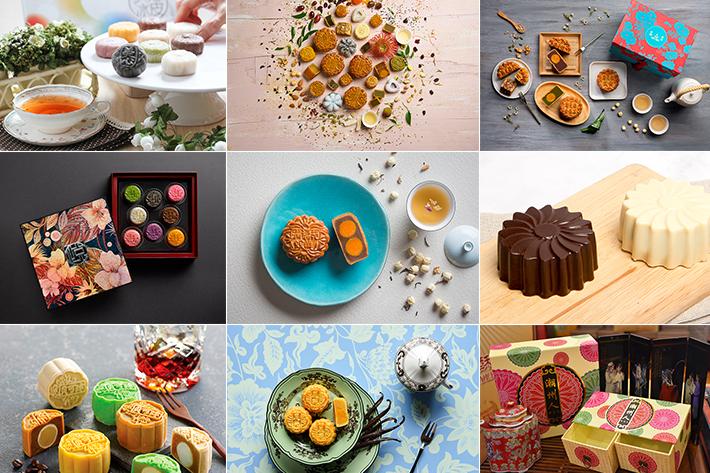 Mooncake 2017 Collage