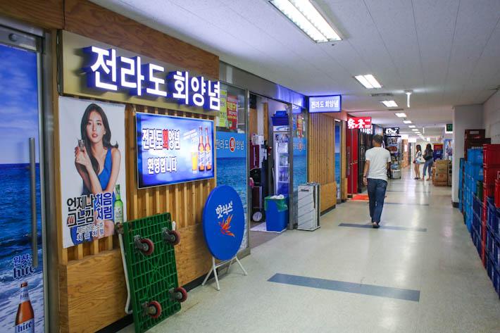 New Noryangjin Fisheries Restaurants