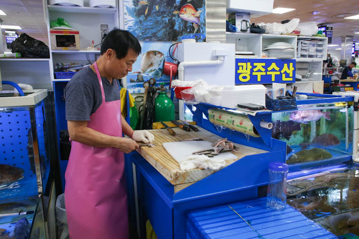 New Noryangjin Fisheries Sashimi