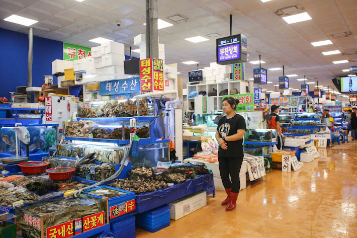 Noryangjin Fisheries New