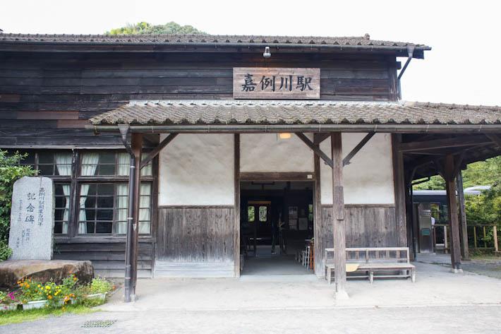 Old Train Station Kyushu