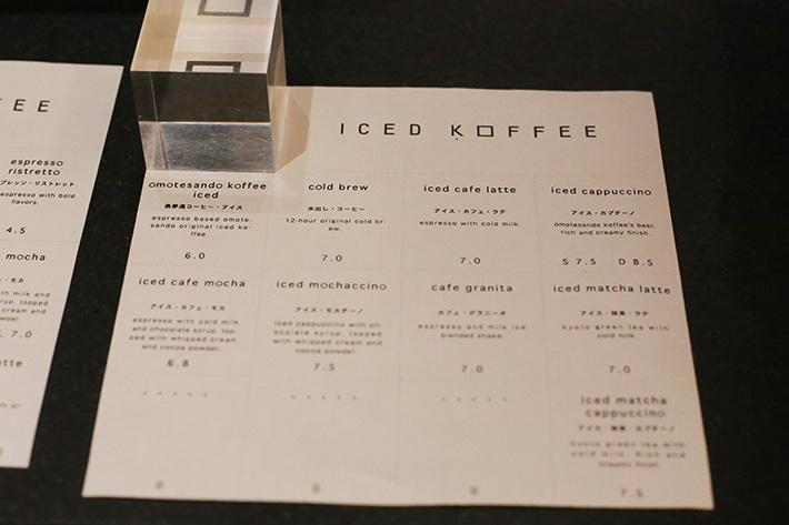Omotesando Koffee Menu