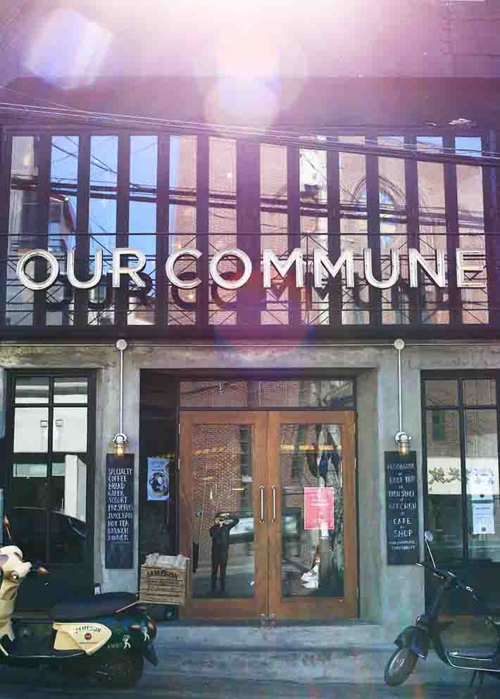 Our Commune