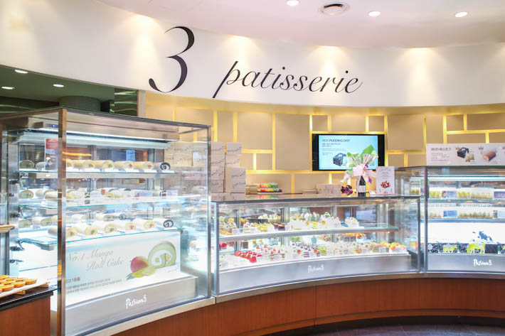 Passion 5 Patisserie
