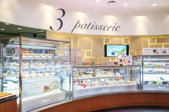 Passion 5 Patisserie