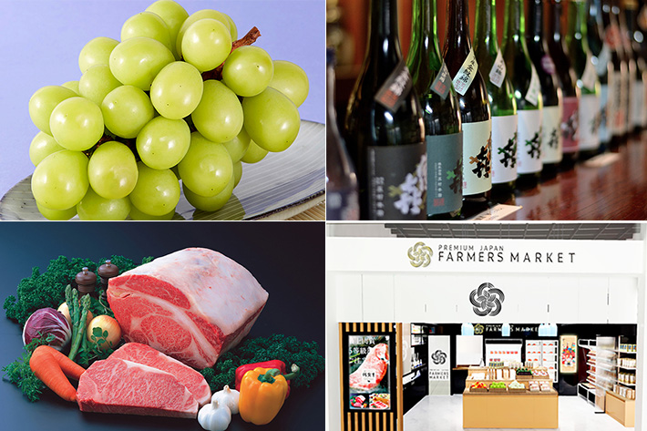 Premium Japan Farmers Market Collage