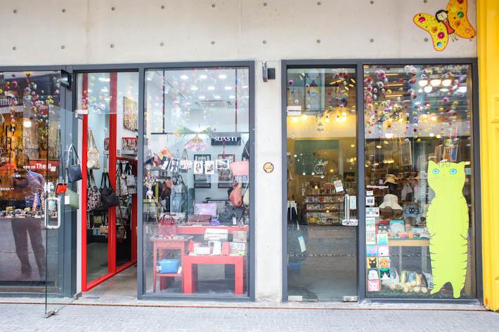 Ssamziegil Shops