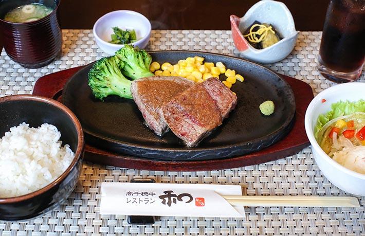 Takachiho Beef Steaks Set Meal