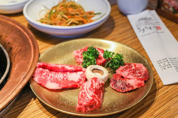 Wang Bi Jip Pork