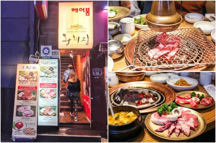Wang Bi Jip Seoul Kbbq