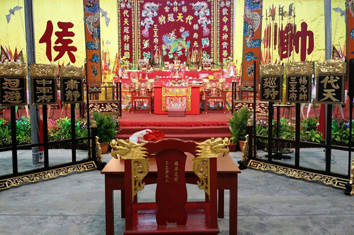 Gao Lin Gong