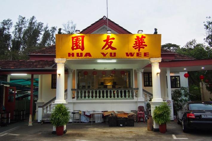 Hua-Yu-Wee-Seafood