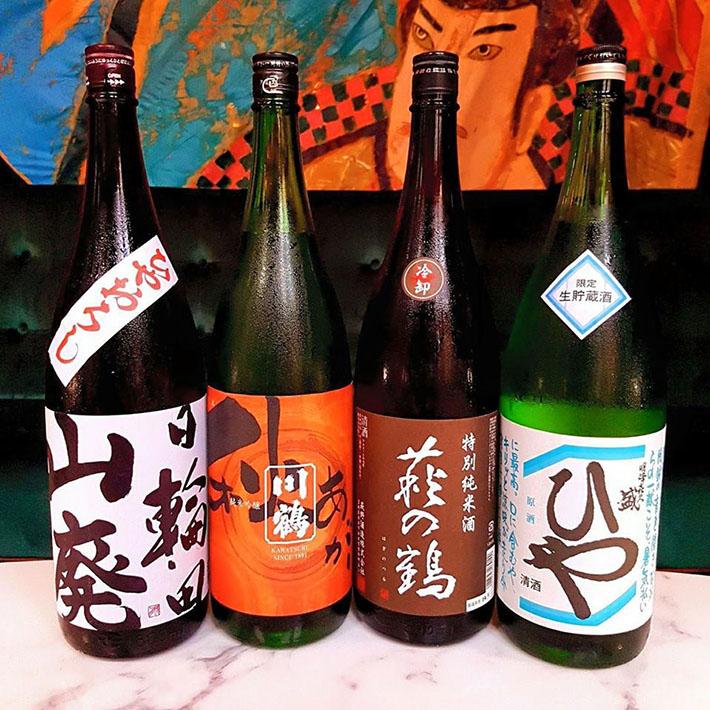 Kabuke Sake